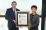 Jane Chu receives Distinguished Alumni Award